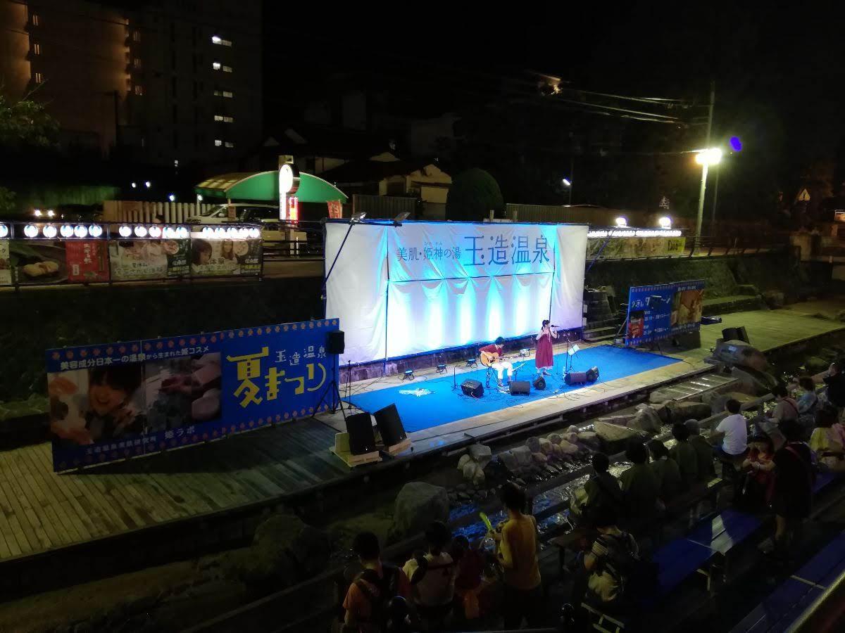 日本最長の夜祭り!?玉造温泉の夏祭りが今年もスタートを切りました!