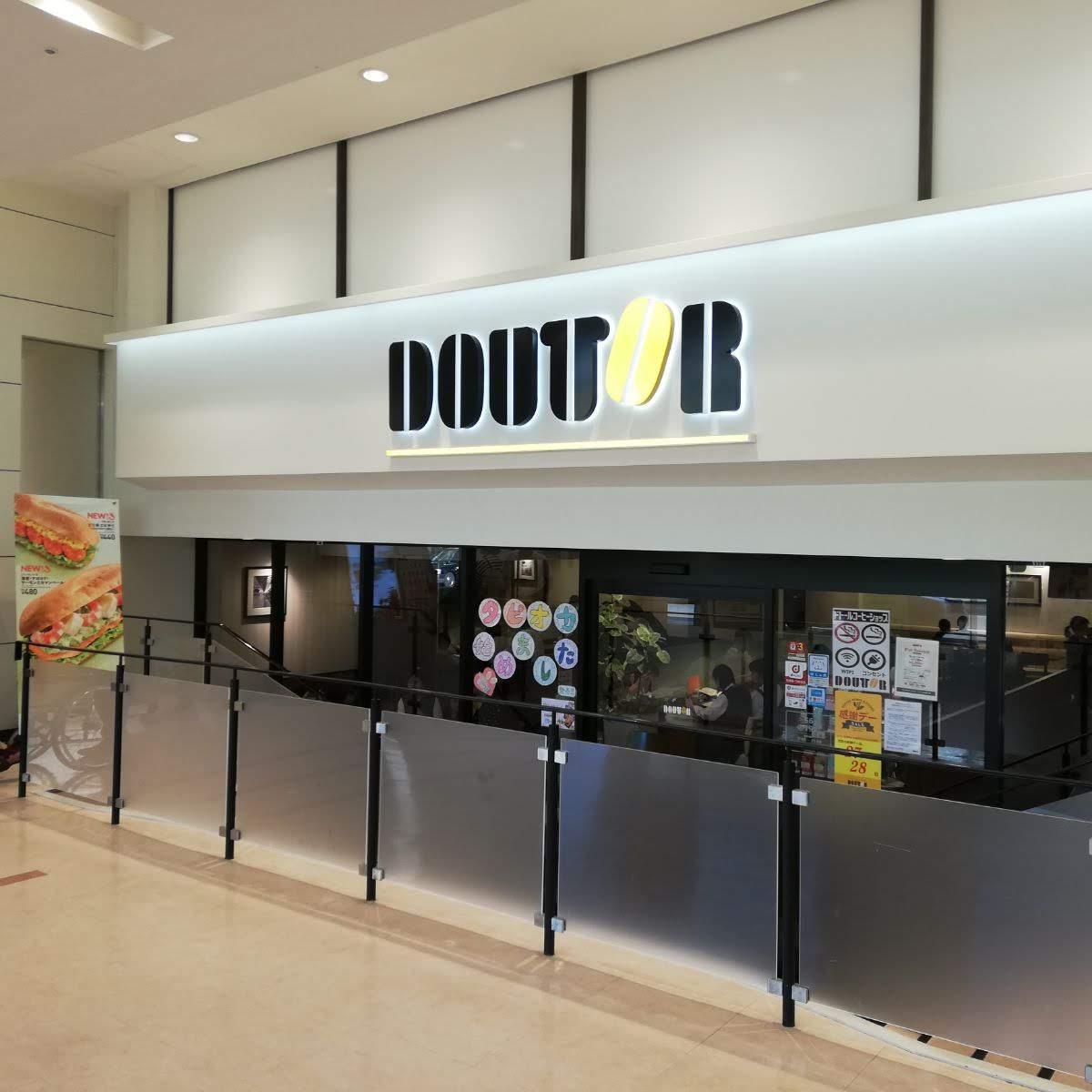ドトール シャミネ松江店 外観