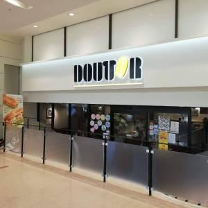 島根県唯一の店舗・ドトールコーヒー シャミネ松江店の特徴をご紹介!