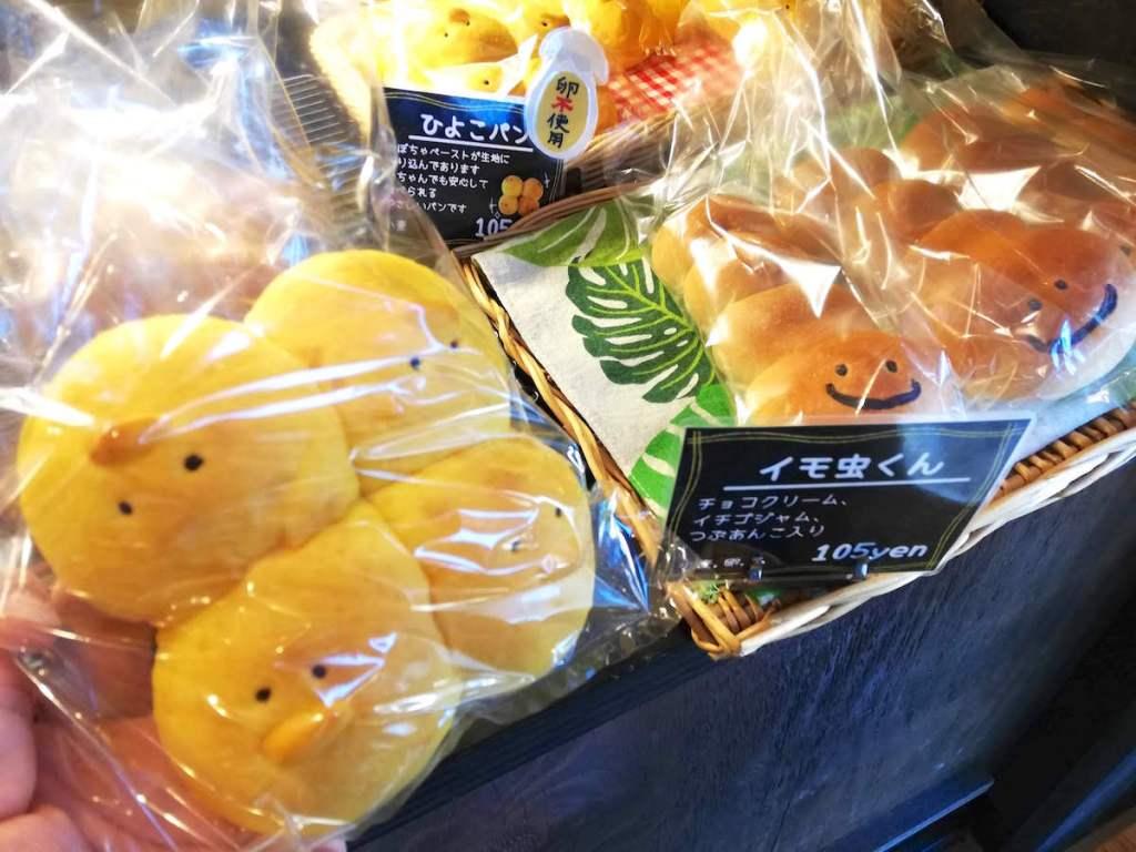 ゆめCAFEで、夢いっぱいのゆめパンセットモーニング 松江市東津田町