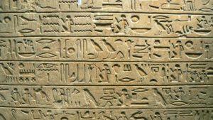 hieroglyphs_2048x1152