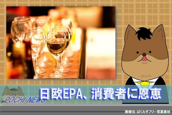 【経済ニュース17】ワインの豆知識