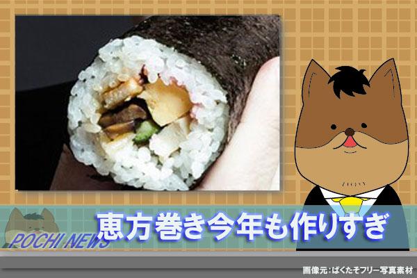 【生活ニュース③】食べ物をリサイクル!?