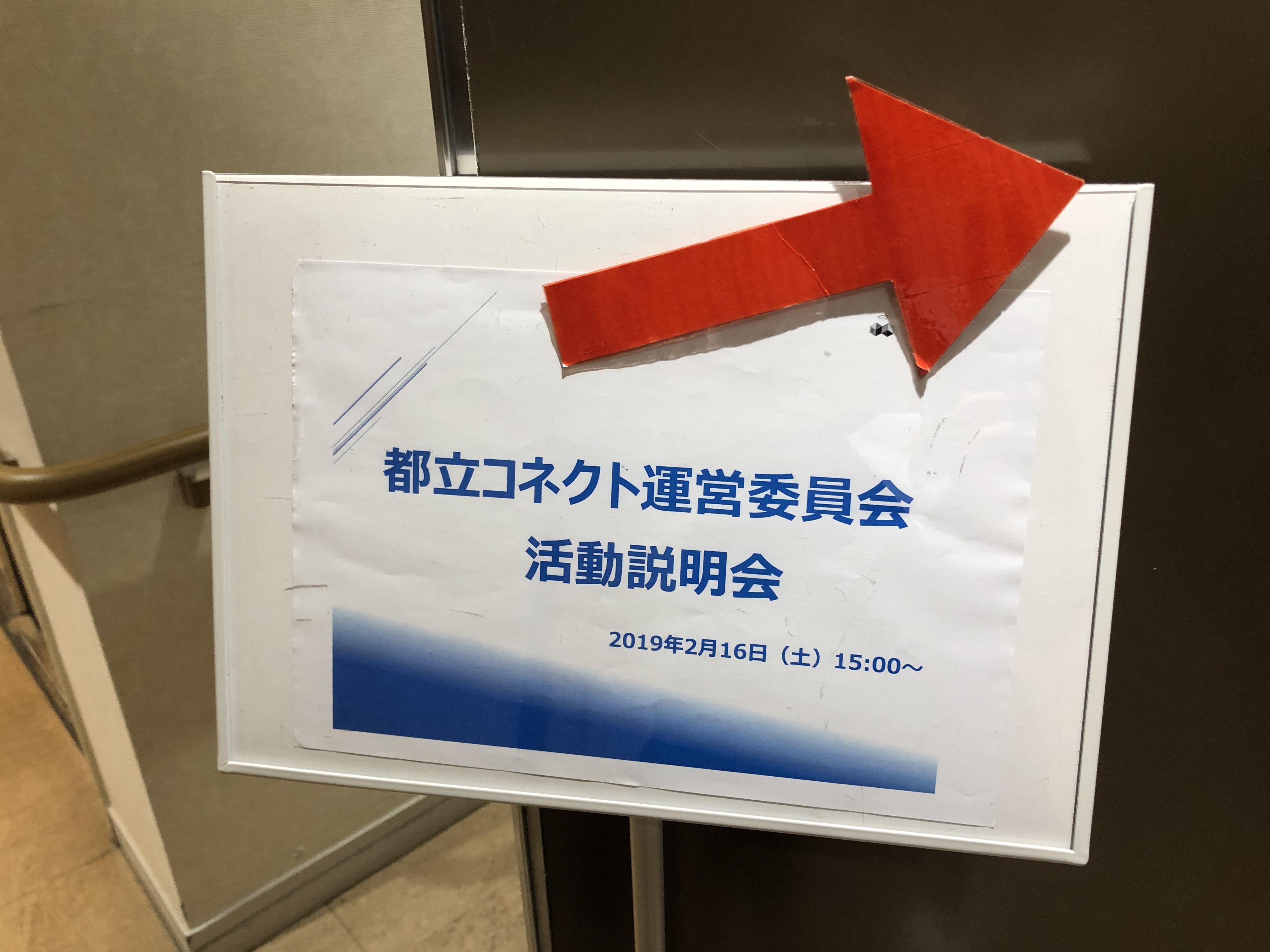 [第1回]そもそも企業って?中央省庁ってどんなところ?
