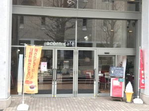 acorn café (エイコーン・カフェ)