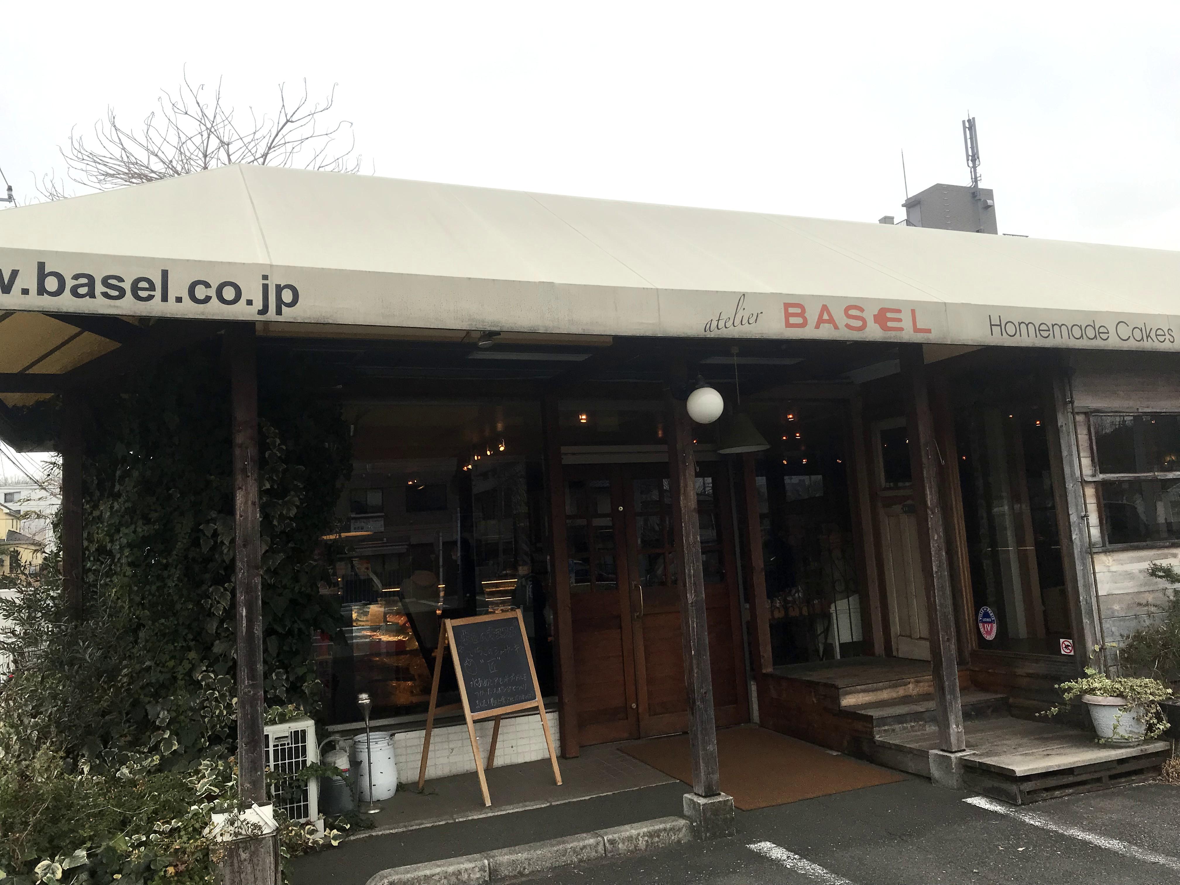 atelier BASEL (アトリエ・バーゼル)