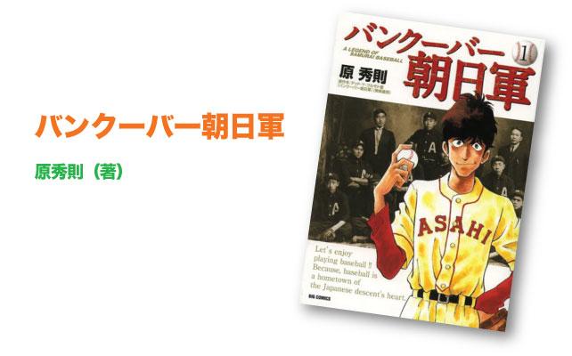 ocs_japanese_bookstore_06_01