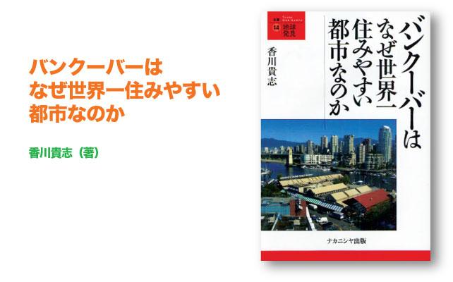 ocs_japanese_bookstore_06_03