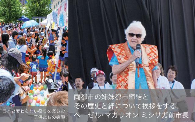 japan-festival20160803