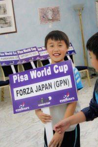 pisa world cup3