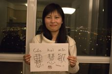"Huimin Cao says her name is always being pronounced as ""Human Cow"" in Canada so she wants others to call her Cinny."