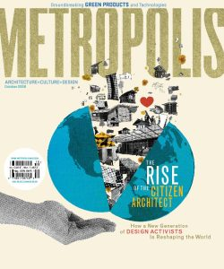 Sample cover, Metropolis Magazine