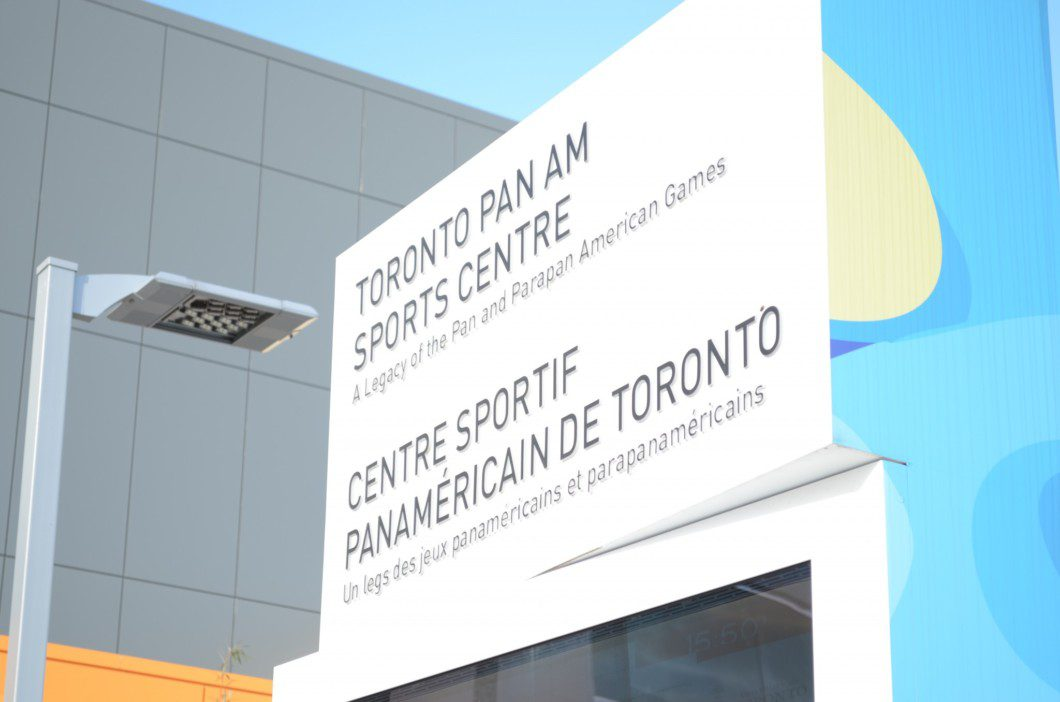 Toronto Pan Am Sports Centre sign outside
