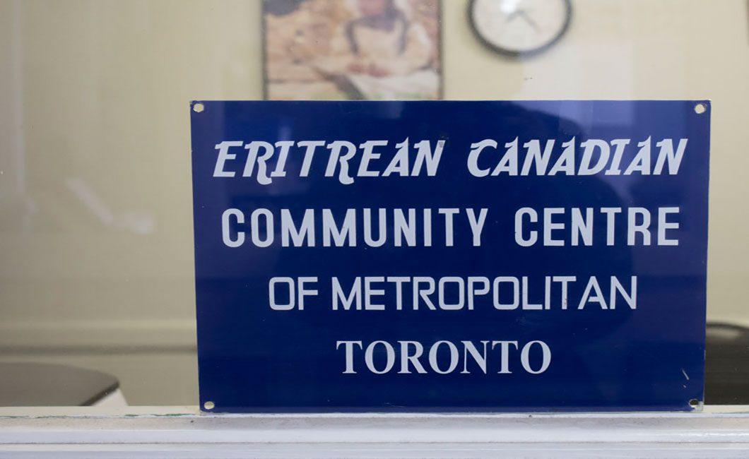 Photo of the Eritrean Community Centre of Metropolitan Toronto