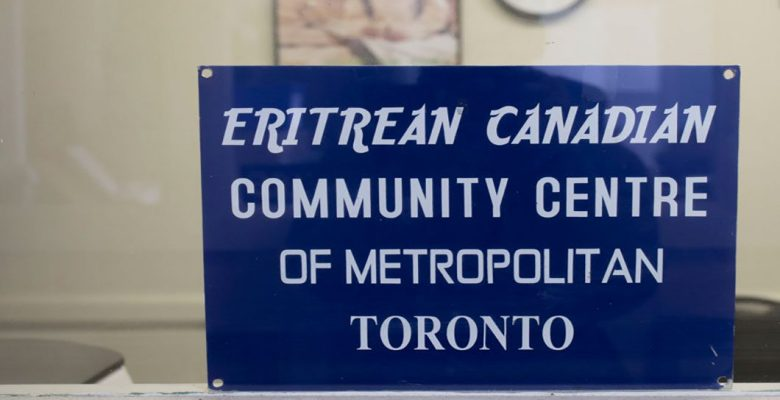 Photo of the Eritrean Community Centre of Metropolitan Toronto