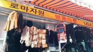 hotel-maui-seoul-korea-1