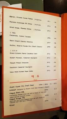 mins-kitchen-seoul-toronto-seoulcialite-37