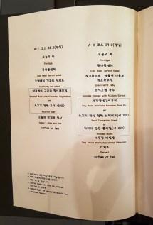 mins-kitchen-seoul-toronto-seoulcialite-39