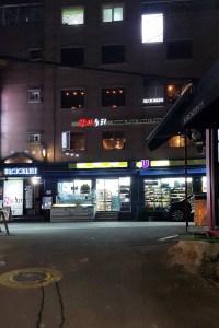 Directions Oh! Poutine, Poutine, Canadian, Fries, Seoul, Itaewon, Oh! Poutine, gravy, Itaewon Restaurant, Food Guide, Korea, Food, Seoul Restaurant, Canadian Restaurant Seoul