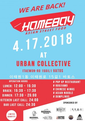 HOMEBOY Asian Street Food Seoul Pop-Up Itaewon Manimal Food Event Toronto Seoulcialite