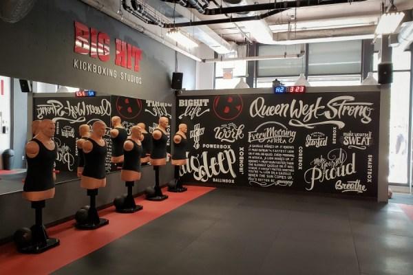 Queen West Toronto Big Hit Kickboxing Studios