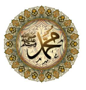 Muhammed's Name
