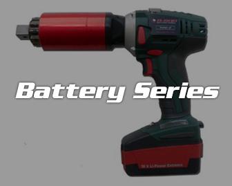 Battery Series
