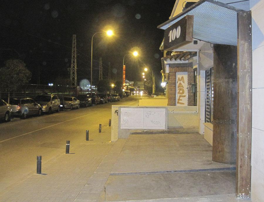 Discoteca Ligth en Torrelodones