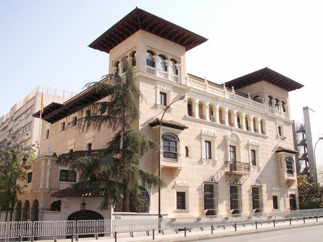 Sede de la Oficina del Defensor del Pueblo en Madrid, foto de J.L. De Diego.