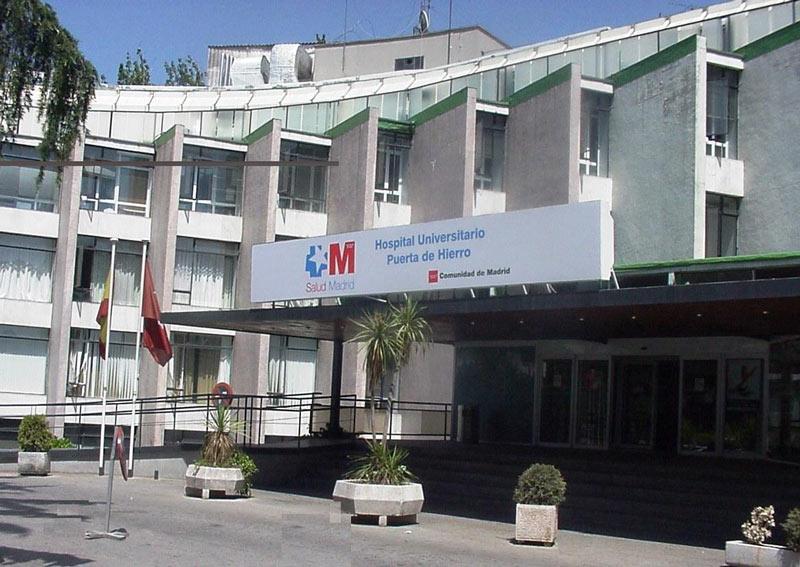 Hospital Puerta de Hierro, Majadahonda