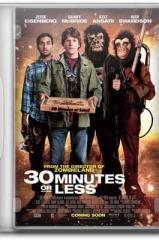 30 Minutos ou Menos Thumb
