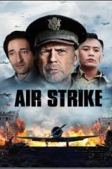 Air Strike Thumb