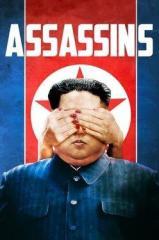 Assassins Thumb
