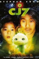 CJ7: O Brinquedo Mágico Thumb