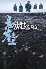 Cliff Walkers Thumb