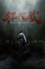 Crazy Samurai Musashi Thumb