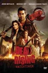 Dead Rising Watchtower: O Filme Thumb