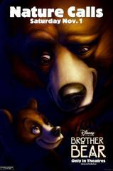 Irmão Urso Thumb