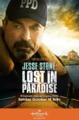Jesse Stone – Perdido no paraíso Thumb