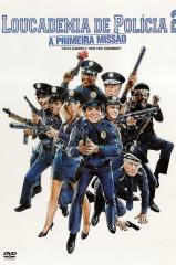 Loucademia de Polícia 2: A Primeira Missão Thumb