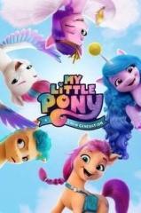 My Little Pony: Nova Geração Thumb