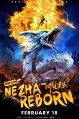 New Gods Nezha Reborn Thumb