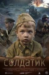 O Soldado Thumb