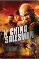 O Vendedor Chinês Thumb
