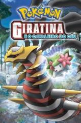Pokémon: Giratina e o Cavaleiro do Céu Thumb