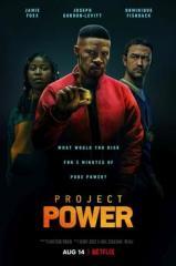 Power Thumb