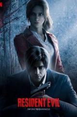 Resident Evil: No Escuro Absoluto Thumb