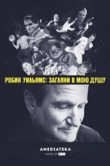 Robin Williams: Come Inside My Mind Thumb