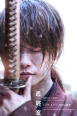 Samurai X: A Origem Thumb