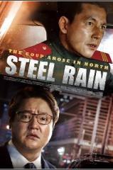 Steel Rain Thumb